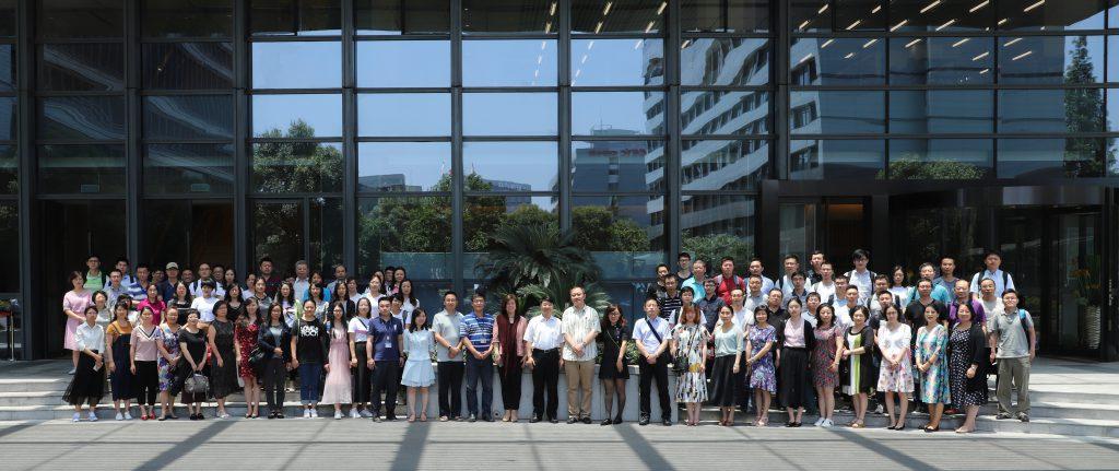 2018年核能科技奖励工作培训会议合影照片
